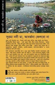 Surma-River-Waterkeeper-distributes-leaflets-for-awareness